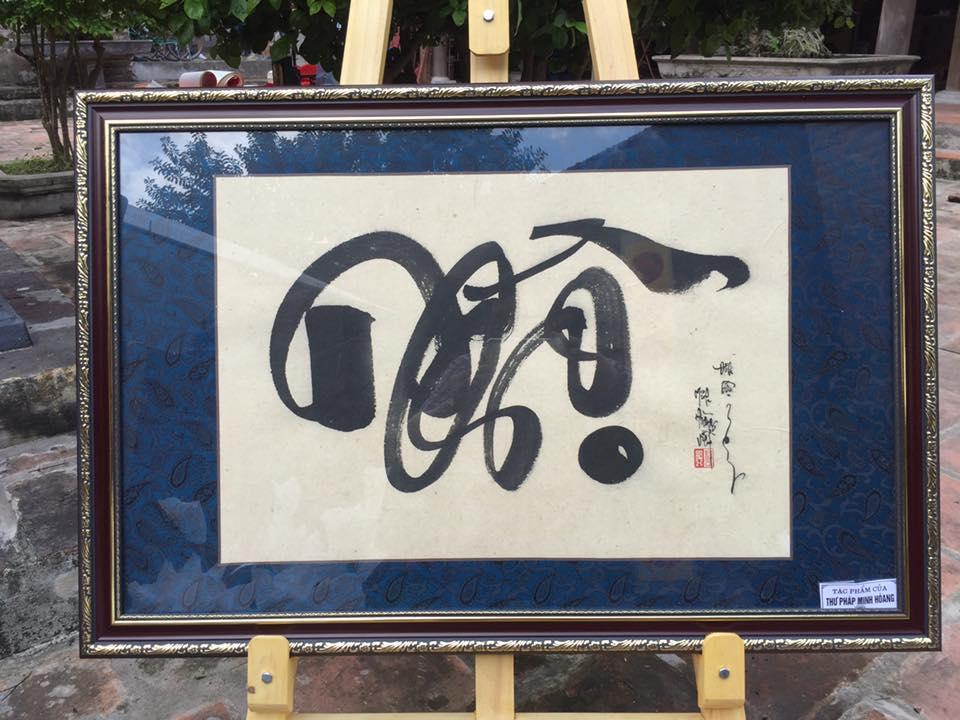 Tác phẩm của thư pháp gia Minh Hoàng