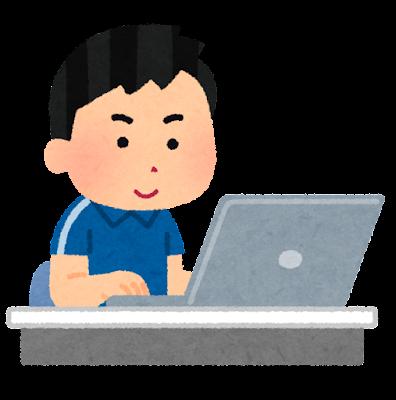 パソコンを使うスポーツウェアを着た人のイラスト(男性)