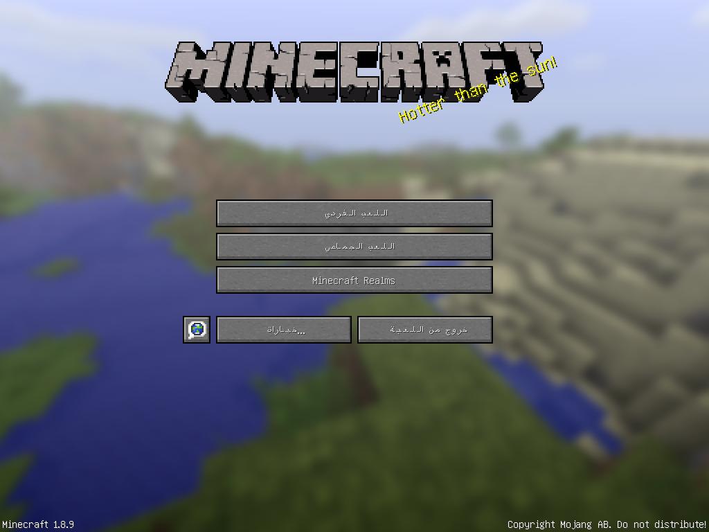 تحميل لعبة minecraft 1.14