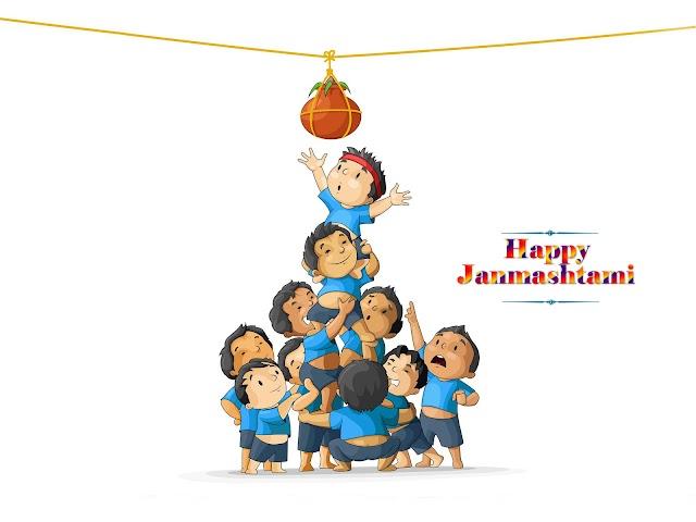 { 10+ Happy } Krishna Janmashtami Wallpapers in HD & FREE DOWNLOAD