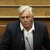 Παραιτήθηκε από βουλευτής ο Παπαχριστόπουλος