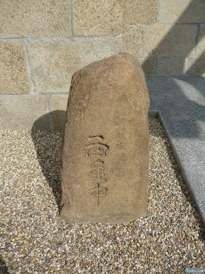 姫嶋神社西連中