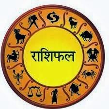 Saptahik Rashifal of Vrishabha;