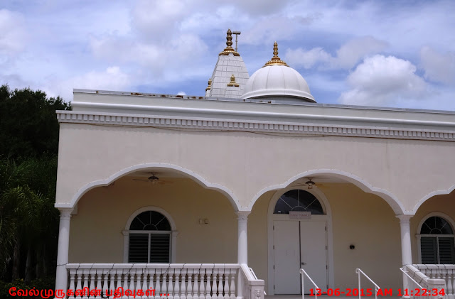 Jain Temple in Florida