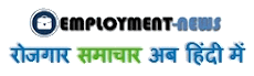Employment News - Govt Job Alert / Sarkari Result In Hindi