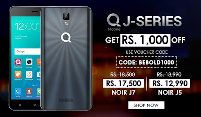 q-mobile-j-series-in-pakistan