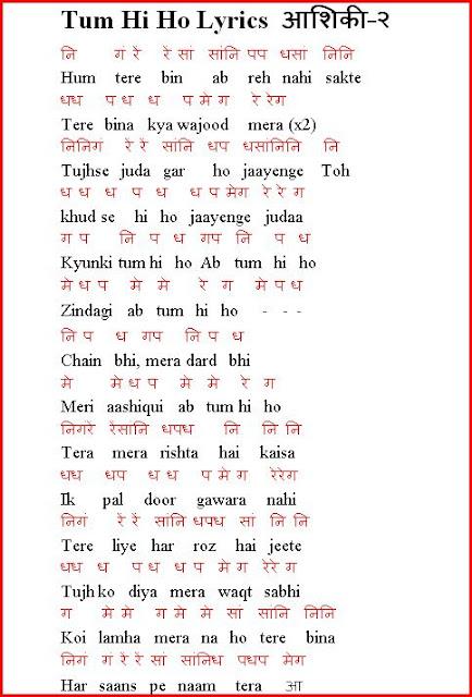 Telugu Songs Lyrics: AASHIQUI 2 SONGS LYRICS
