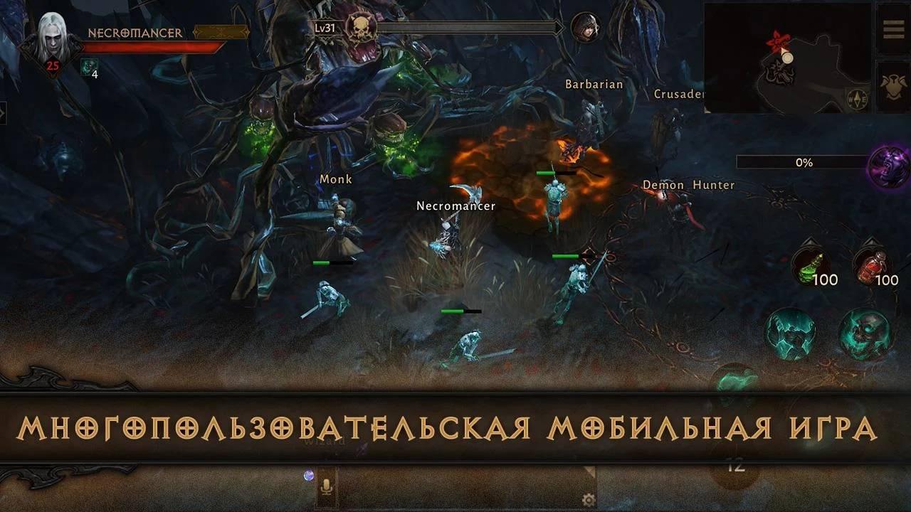 Diablo Immortal dungeon