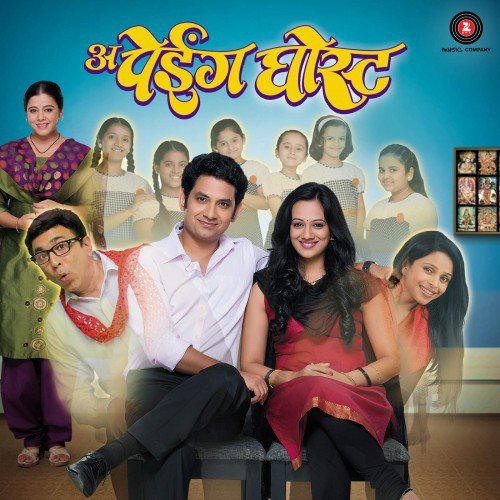 A Paying Ghost 2015 Marathi DVDScr 350mb