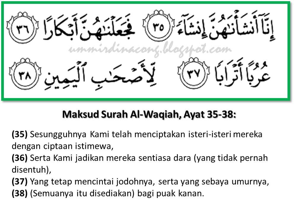 Surat Al Waqiah Ayat 35 38