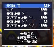 街機:豪血寺一族(Power Instinct)+Cheat作弊模式+出招表!