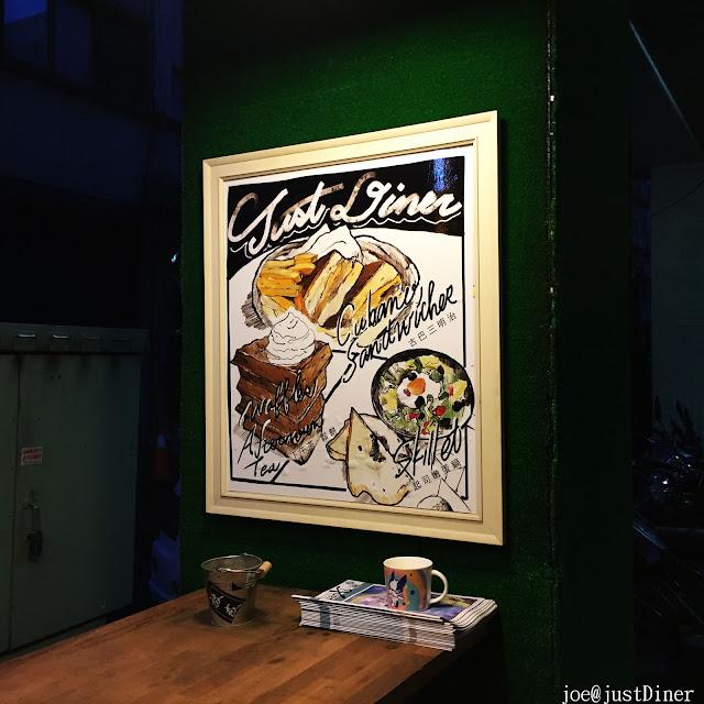IMG 7368 - 【台中美食】傑斯丹尼-美式原作料理 ,老闆用旅遊的經驗,創造出不同的國家的美食饗宴 @傑斯丹尼@美式料理@早午餐@特製餐點@異國料理