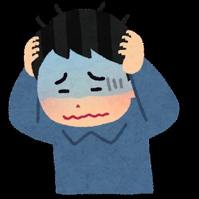 頭を抱えて悩んでいる人のイラスト(男性)