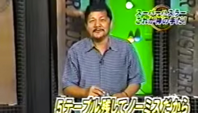 """Efren """"The Magician"""" shows his trick shots on Japanese Television"""