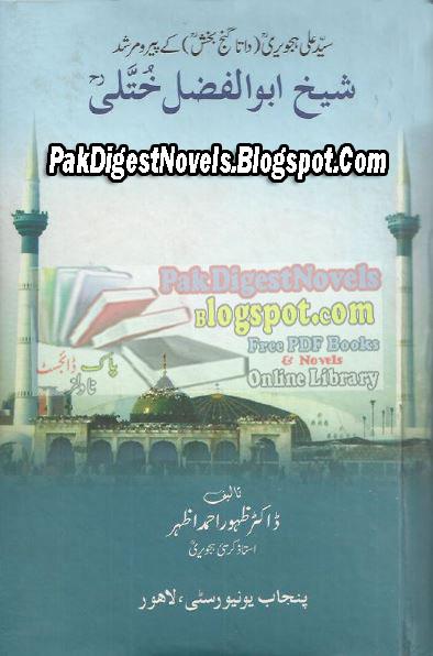 Sheikh Abul Fazal Khutli By Dr. Zahoor Ahmed Pdf Free Download