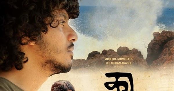 Kaasav: Turtle (2021) [Tamil + Telugu + Hindi + Kannada + Malayalam + Marathi + Bengali] HD Movie