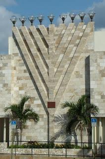 Centro Hebreo