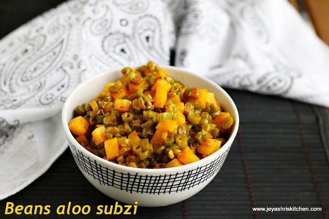 Beans potato sabzi