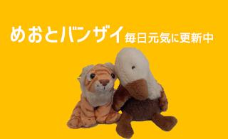http://blog.livedoor.jp/hampemtarutaru/