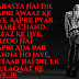 Best love shayari image wallpaper 2017