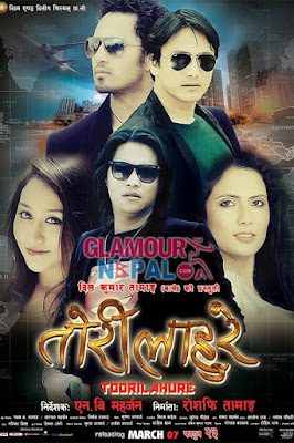 Tori Lahur 2015 Watch full nepali movie (Full HD)