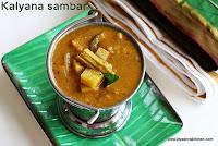 Kalyana sambar
