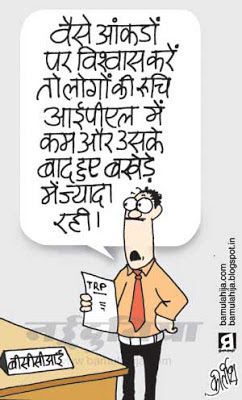 ipl, spot fixing cartoon, TRP