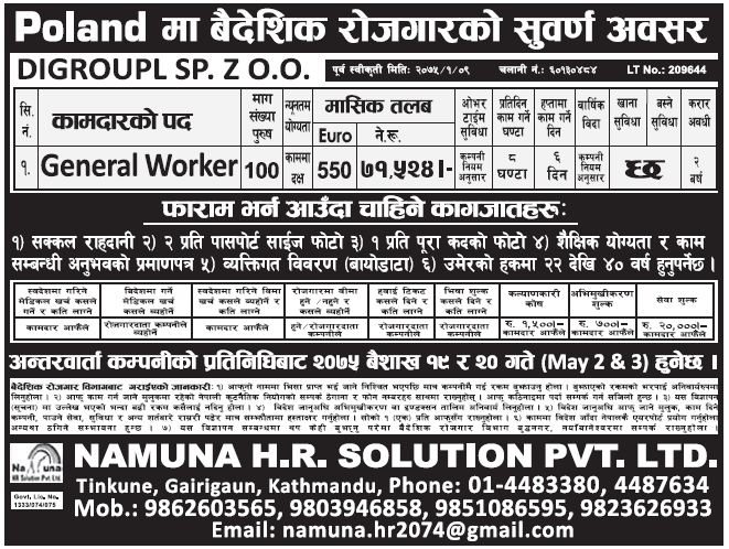 Jobs in Poland for Nepali, Salary Rs 71,524