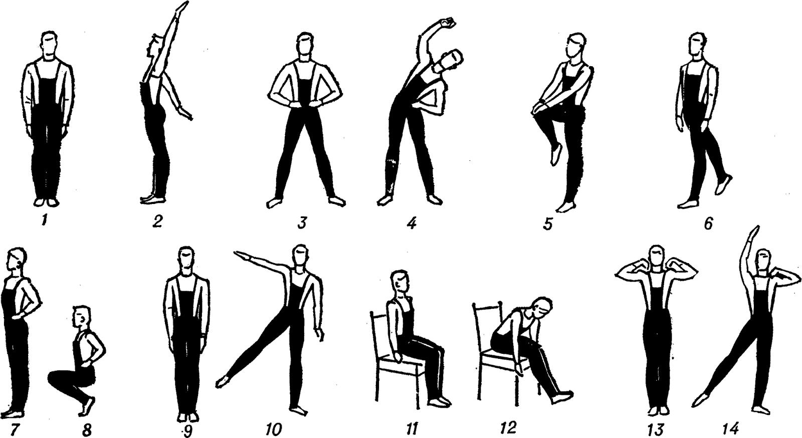 офисная гимнастика упражнения картинках подробно этой