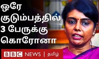Press Meet: Corona Virus Update (April 07) | Tamil Nadu