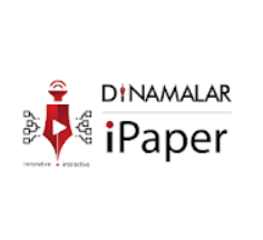 Dinamalar iPaper Mobile App- Youth Apps
