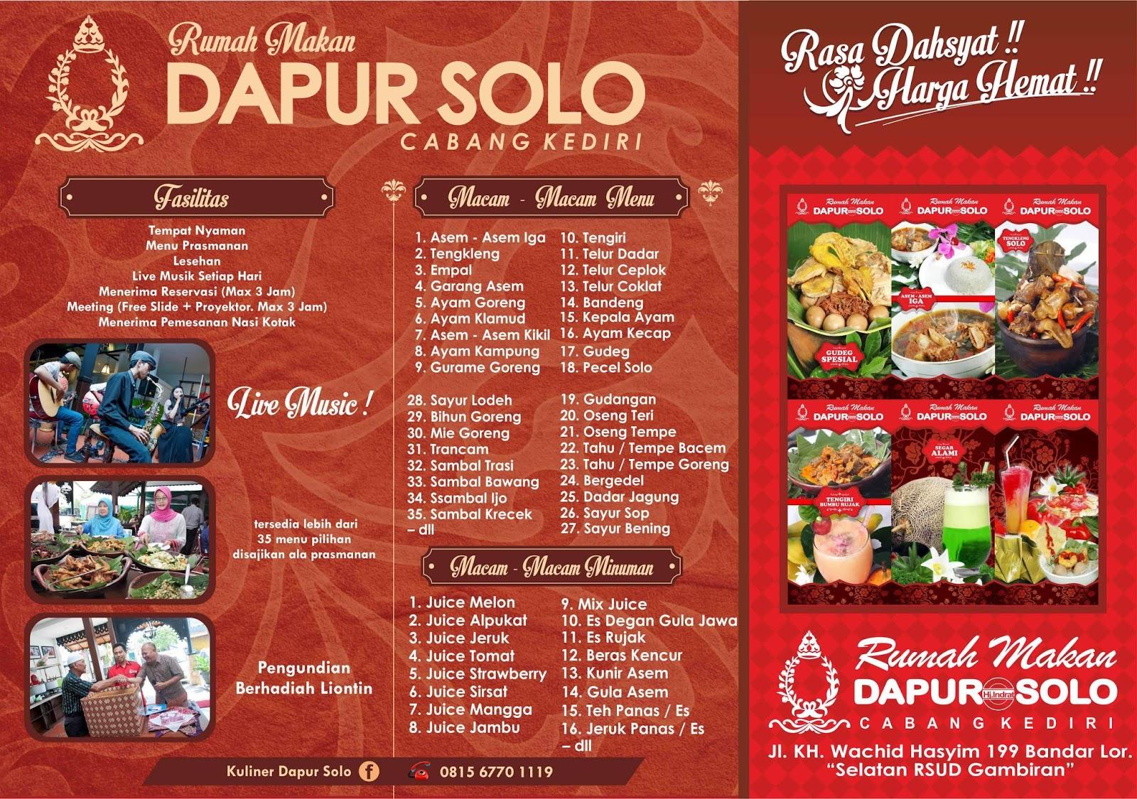 http://makananindonesia-top.blogspot.co.id/2014/10/5-makanan-khas-kediri-yang-terkenal.html