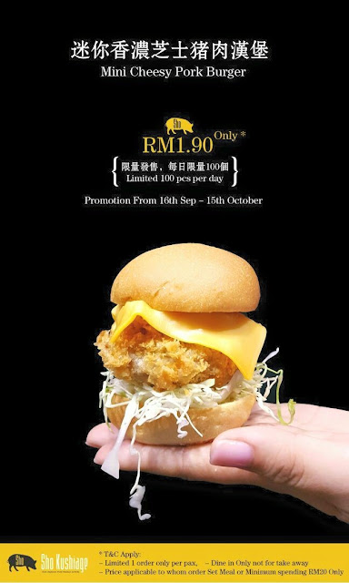 Mini Cheesy Pork Burger Sho Kushiage Sunway Pyramid