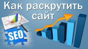 курсы seo одесса, обучение сео оптимизации в Одессе по раскрутке сайтов
