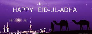 """Eid Ul Adha 2017 : Eid ul adha is known with """"Feast of the Sacrifice"""" also known as Sacrifice Feas. This festival is celebrated by Muslims worldwide for two each year."""