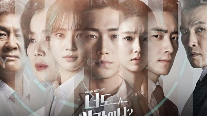 Nam Shin (Seo Kang Joon) adalah putra dari keluarga yang menjalankan perusahaan besar. Setelah kecelakaan yang tak terduga, dia mengalami koma. Ibunya Oh Ro Ra (Kim Sung Ryung) adalah seorang ahli dalam ilmu otak dan kecerdasan buatan. Dia menciptakan sebuah android bernama Nam Shin III yang terlihat seperti putranya Nam Shin. Android berpura-pura menjadi Nam Shin dan dia memiliki pengawal yang bernama Kang So Bong (Gong Seung Yun).