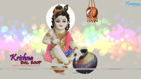 bal krishna photo download hd