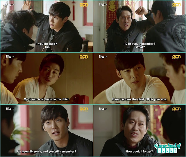 Gwang ho remember he told his subordinate the if you become the chief he will be his son -   Tunnel: Episode 4