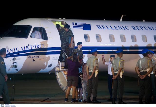 Επέστρεψαν στην Ελλάδα οι δύο Έλληνες Στρατιωτικοί