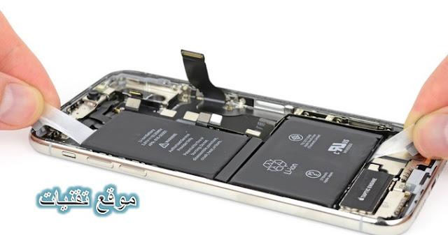 https://www.te9nyat.com/2018/09/IPhone-battery.html