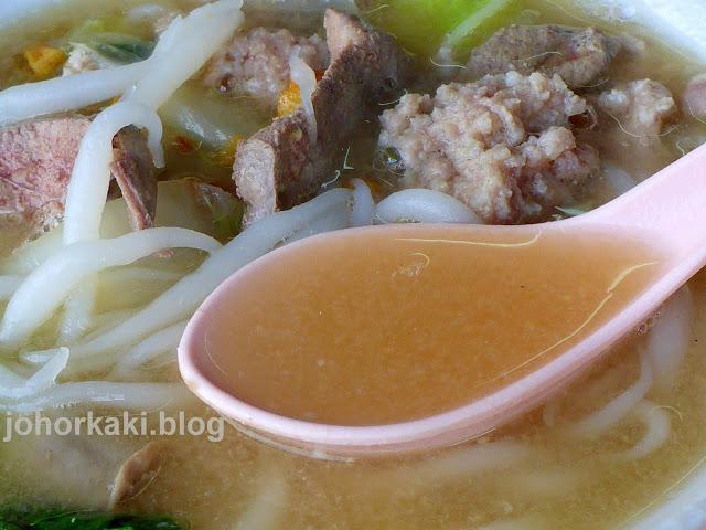 KL-Pork-Noodle-Hoa-Kee-Gaya-Johor-Bahru-好记
