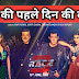 Race 3 box office collection: 1st day, first day, day 1, 1 day, day 1st, salman khan
