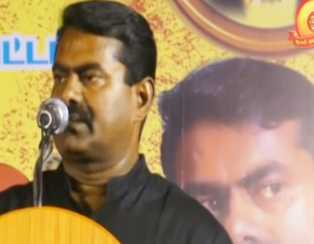 Seeman Speech 09-07-2016