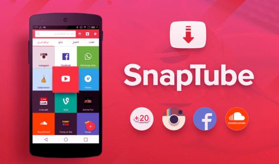 Unduh Snaptube VIP Premium Apk v4.4.36.0.10611 for Android via Google Drive