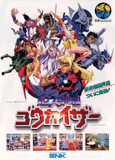 Voltage Fighter - Gowcaizer / Choujin Gakuen Gowcaizer ( Arcade )