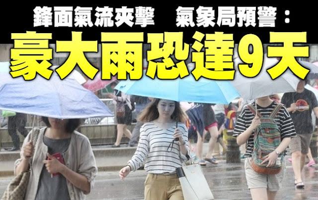 Taiwan Siaga Banjir, Hujan Badai 9 Hari Berturut-turut