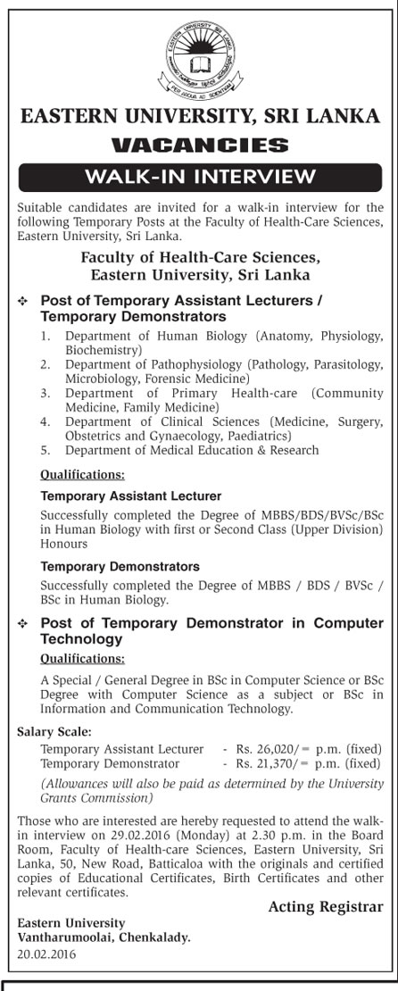 Vacancies – Temporary Assistant Lecturers/Temporary Demonstrators – Temporary Demonstrator in Computer Technology – Eastern University, Sri Lanka