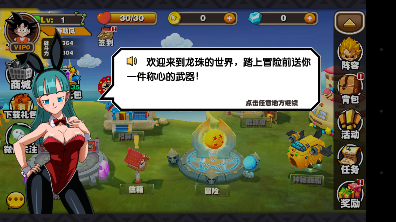 Play Dragon Ball Z Fighting Game Free Online at PUFFGAMES.COM