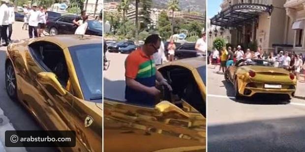 أمير سعودي يتباهى بسيارته المطليه بالذهب أمام المارة في فرنسا