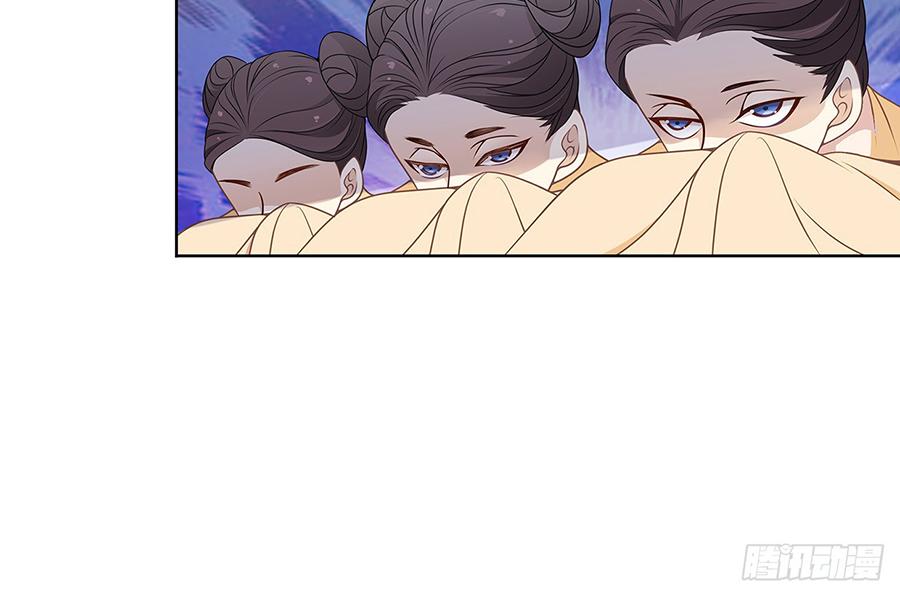 Vương Phi Thật Uy Vũ - Chap 14.1